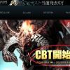 Icarus Onlineプレイ日記Part3 ~ゲーム起動方法/ブルースクリーン回避~