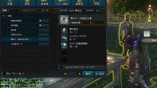 Icarus Guardian育成日記オマケPart2 ~独眼のフンババ~