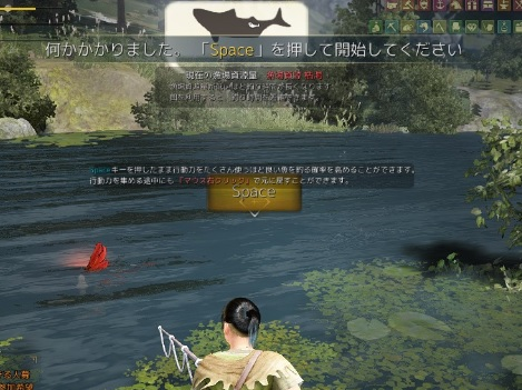 黒い砂漠釣りとかやってみた004