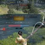 【黒い砂漠】釣りとかやってみた / Pre Open Test Part13