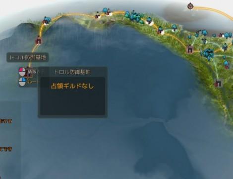 トロル防御基地接続01