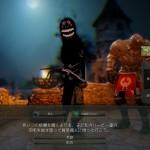 分岐クエスト / 人の夢つぶし【黒い砂漠Part45】
