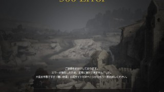 オープンβという名のログインゲーム開始【黒い砂漠】