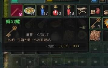 鍵と宝箱01