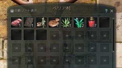 倉庫の借り方05