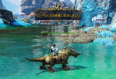 アロンサウルス