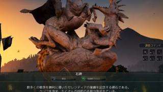オユンの欠片 / ハイデル中央石碑を調査【黒い砂漠Part34】