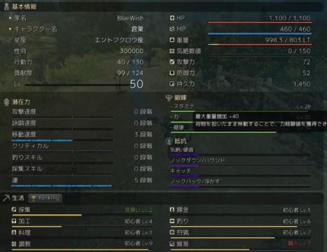力30達成02
