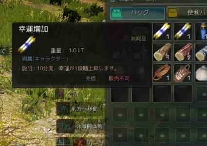 鍵と宝箱03