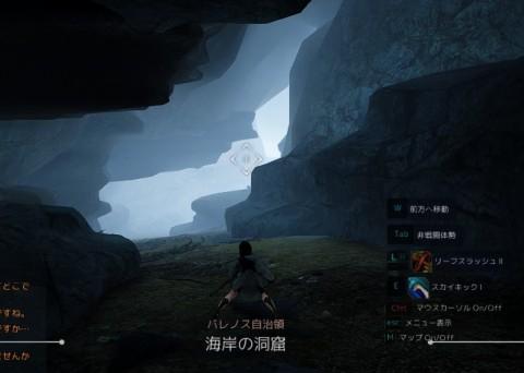海岸の洞窟02