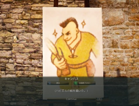 バビエルの肖像画04