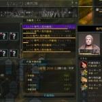 武器の改良方法 / 極バレス+15作成【黒い砂漠Part108】