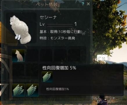 猫合成03