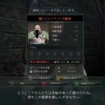 職人ジャイアントの悲哀【黒い砂漠Part109】