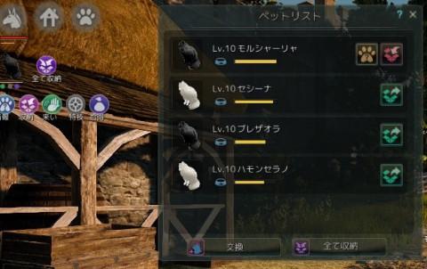猫合成01
