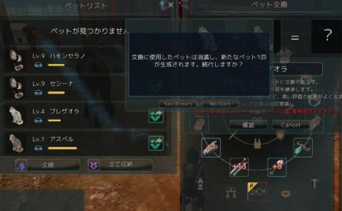 ペット合成01