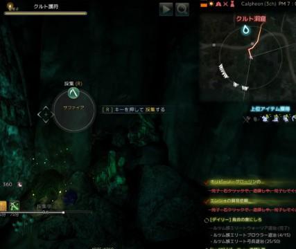 クルト洞窟05