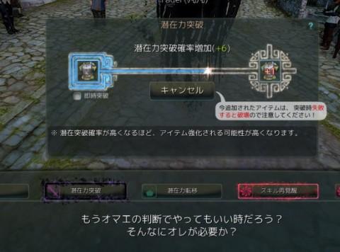 銀刺繍02