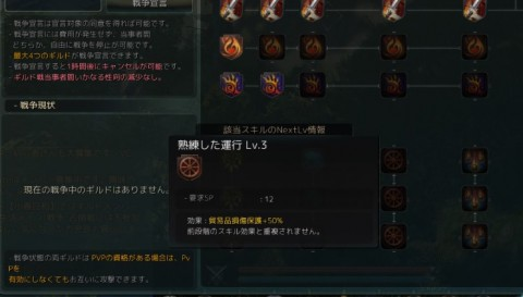 皇室貿易バグ01