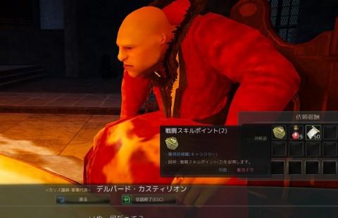 お使い拒否02