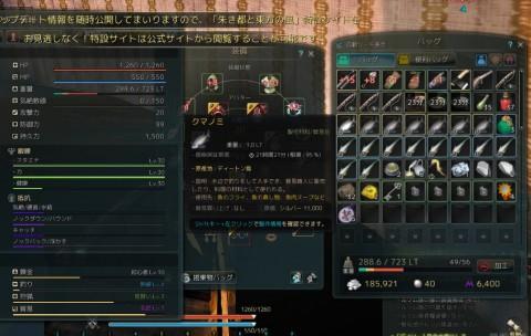 釣り上げ01