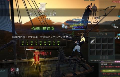 釣り上げ02