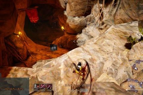 クルト洞窟01
