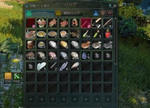採掘専門01