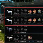 2世代LV30♂+2世代LV30♀=4世代♂【馬交換の結果Part05】