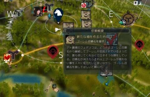 ゴーレム召喚石01