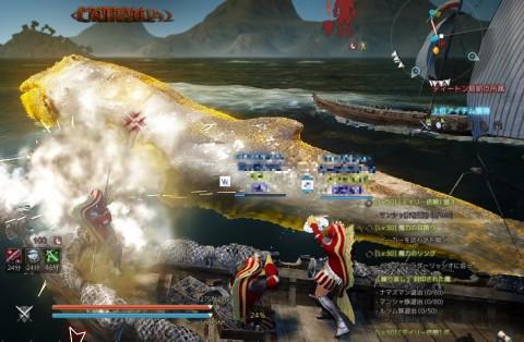 クジラの狩り方04