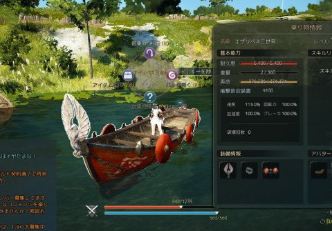 渡し舟製作05