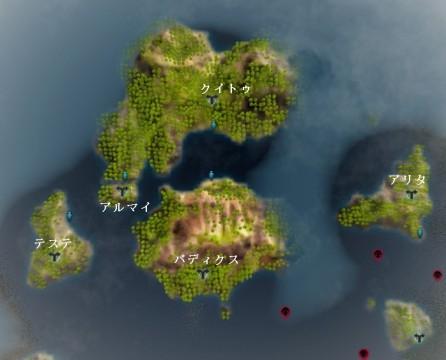 海賊島追加一覧01