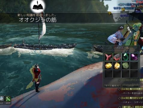 クジラの狩り方06