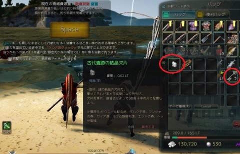 釣り成果01