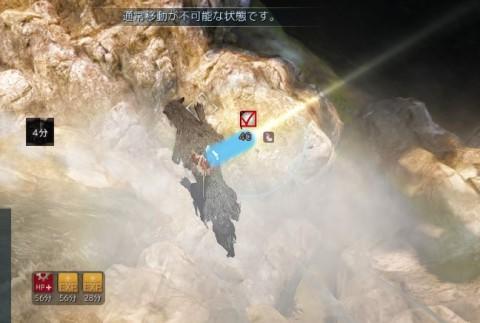山の浄水04