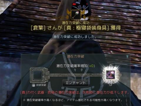 補助武器16挑戦05