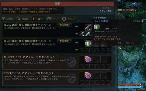 苗木箱01