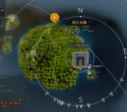 海賊島追加一覧05