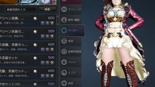 アップデート内容纏め前編 / 新下着とラルアシヘン追加(08/26)