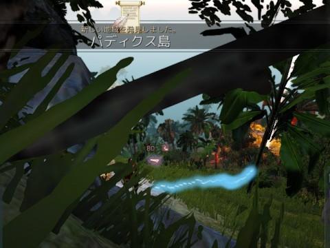 海賊島の場所04