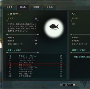 釣り名匠01