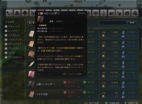 商団馬車の車輪01
