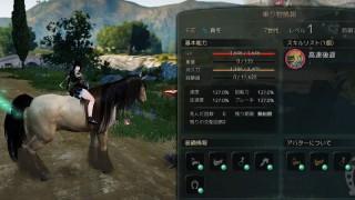 倉葉の厩舎に名馬が誕生しました【黒い砂漠Part236】