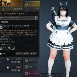 使うメイドと着るメイド / 今日増えた要素(2015/09/16)