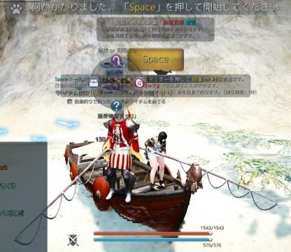 釣りPK01