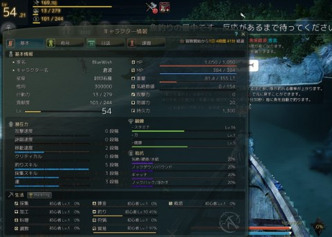 サブ育成01