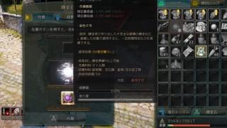 錬金石の耐久回復方法【黒い砂漠Part257】