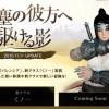 馬&ハロウィンイベント / 定期メンテ情報(10/28)