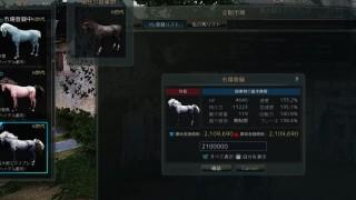 馬金策終了のお知らせ【黒い砂漠Part287】